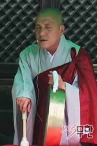 (예산군 축제와 문화의 계절) 22일, 내포영산대재