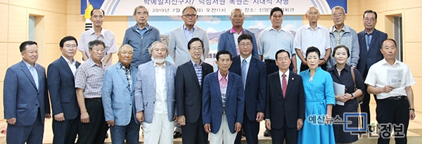 """""""자암 선생 정신, 1100년 예산 문화발전으로"""""""