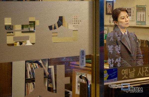 영화 <윤희에게> 속 예산 3