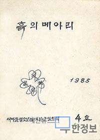 통일벼, 증산왕, 탁아소, 구장님… 2